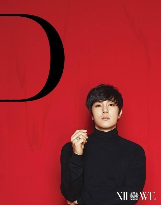 Shinhwa Dongwan