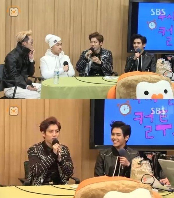 "INFINITE H ""Cultwo Show"""