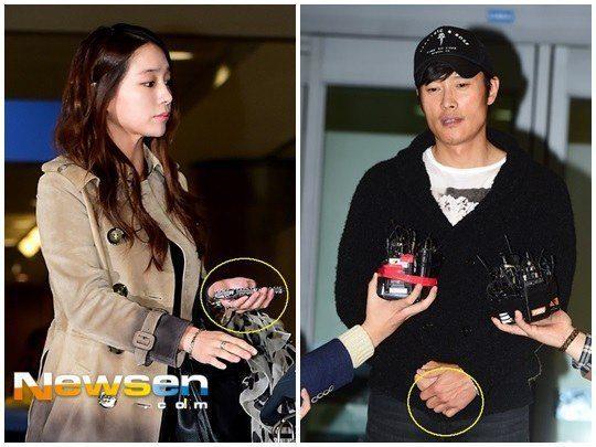 Photo:  Netizens notice missing wedding rings.