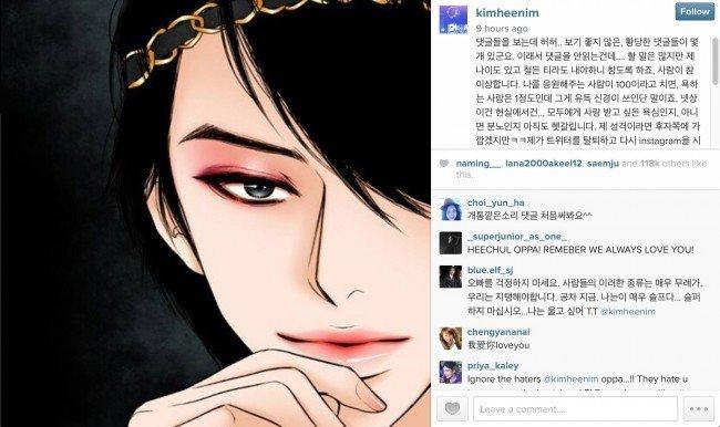 Kim Hee Chul instagram
