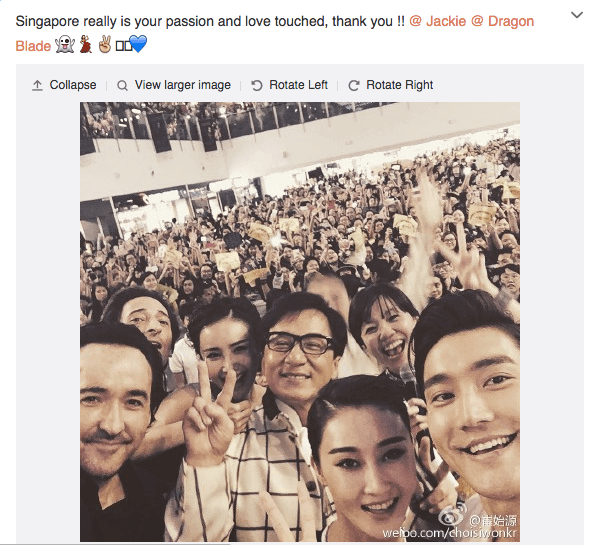 Choi Siwon and Dragon Blade cast in Singapore with their fans