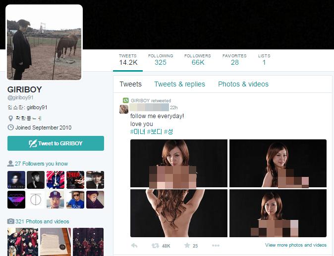 Giriboy retweet of naked Korean lady