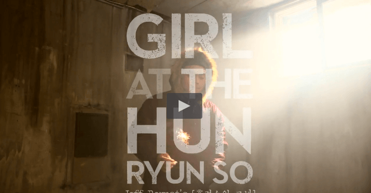 Girl at Hun-Ryun-So