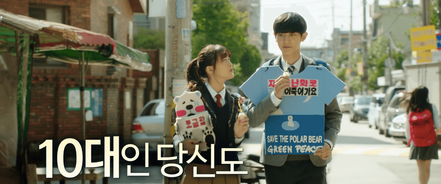 Moon Ga Young and Chanyeol