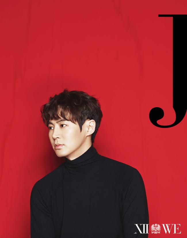 Shinhwa Junjin