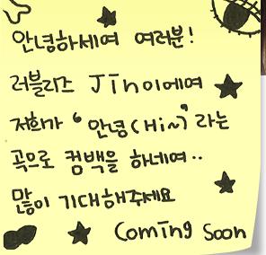 Jin post it