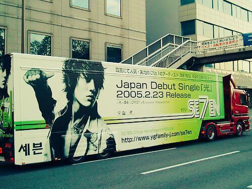 Se7en 10th anniversary in Japan 2015