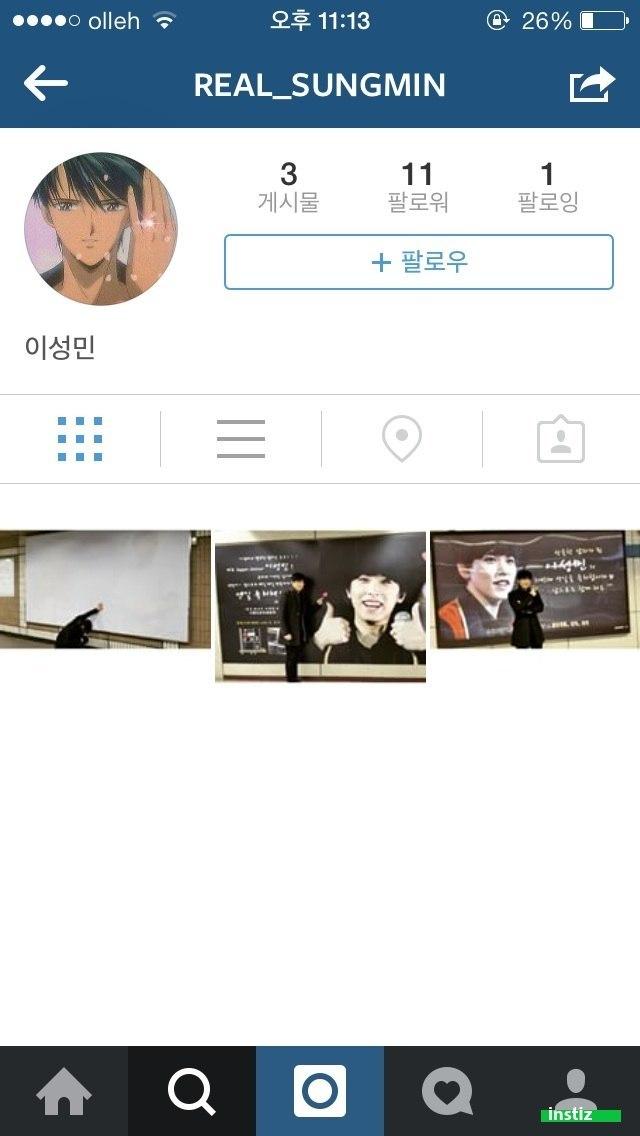 Sungmin's instagram