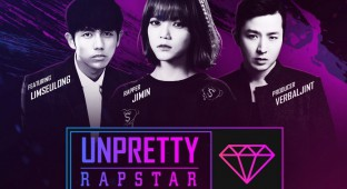 Unpretty_Rapstar_Track2_Seulong_Jimin_VerbalJint1-1007x1007