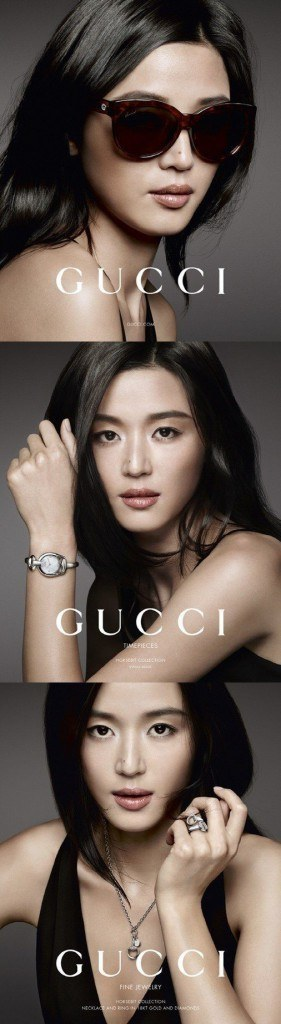 Jun Ji Hyun for Gucci