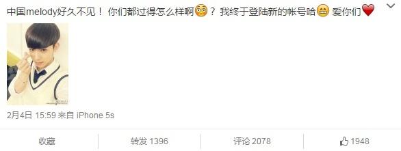 Hyunsik Weibo