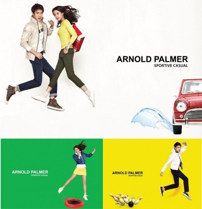 Yoo Yun Suk and Jo Yun Hee for Arnold Palmer