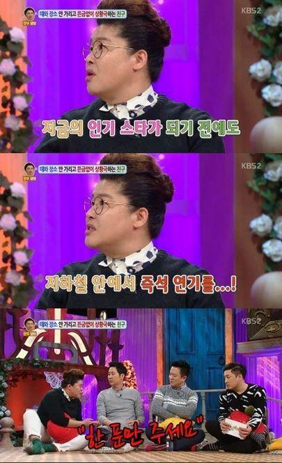 lee youngja-kim soo hyun past