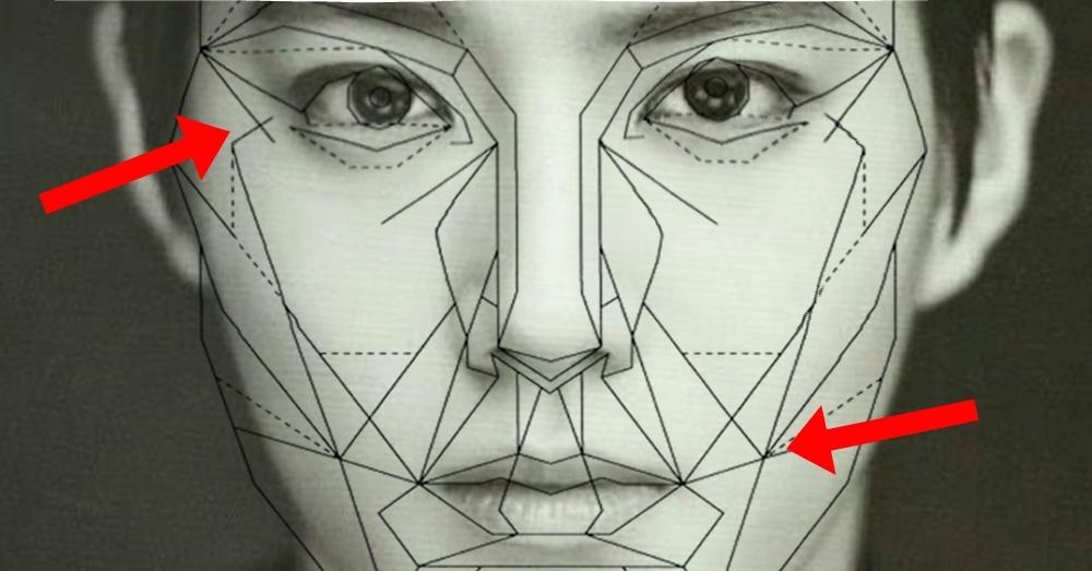 suho-face