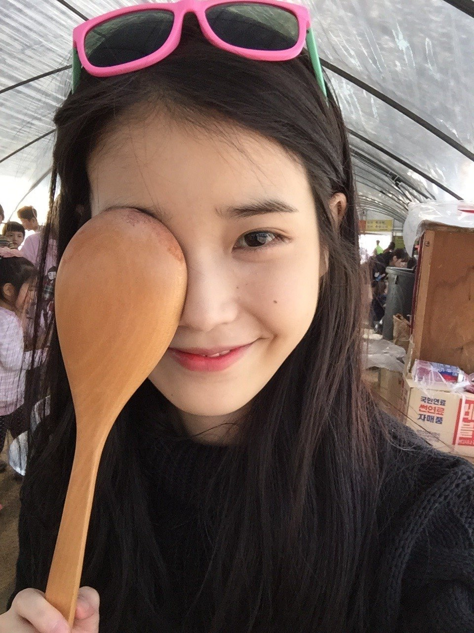 IU Shares Weekend Adventure With Her Dad On Instagram