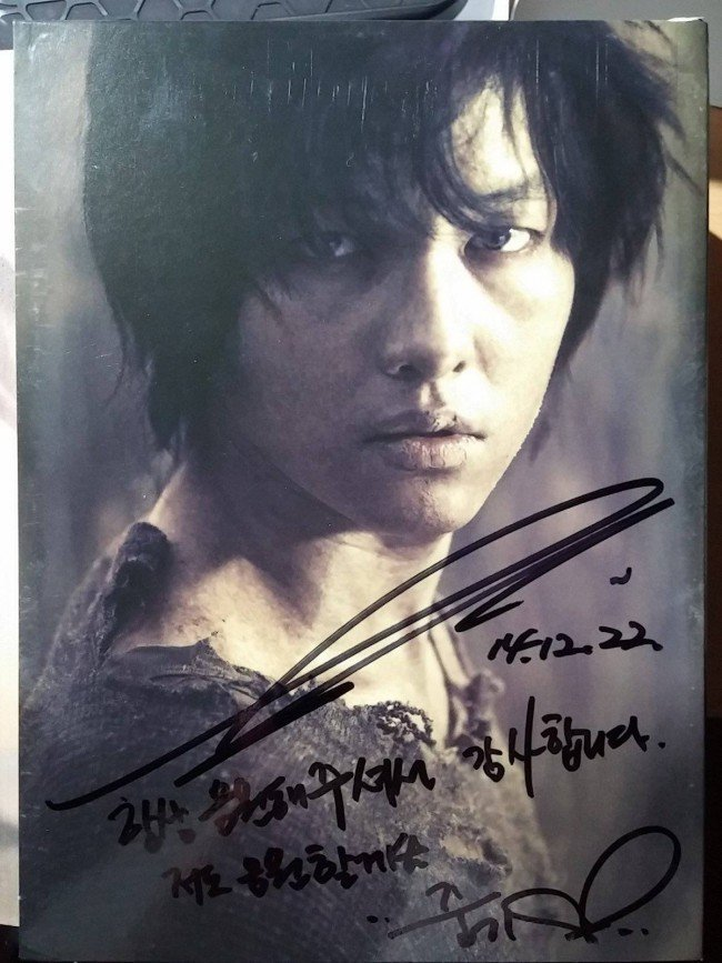 Autographed copy of A Werewolf Boy DVD taken by the boyfriend, Park Ki Woo.