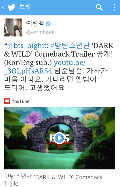 "15&'s Yerin tweeting about BTS's summer comeback album ""Danger"""
