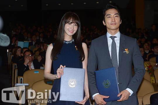 Yoona Song Seung Hun