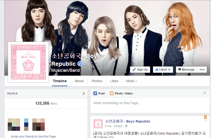 Boys Republic Facebook