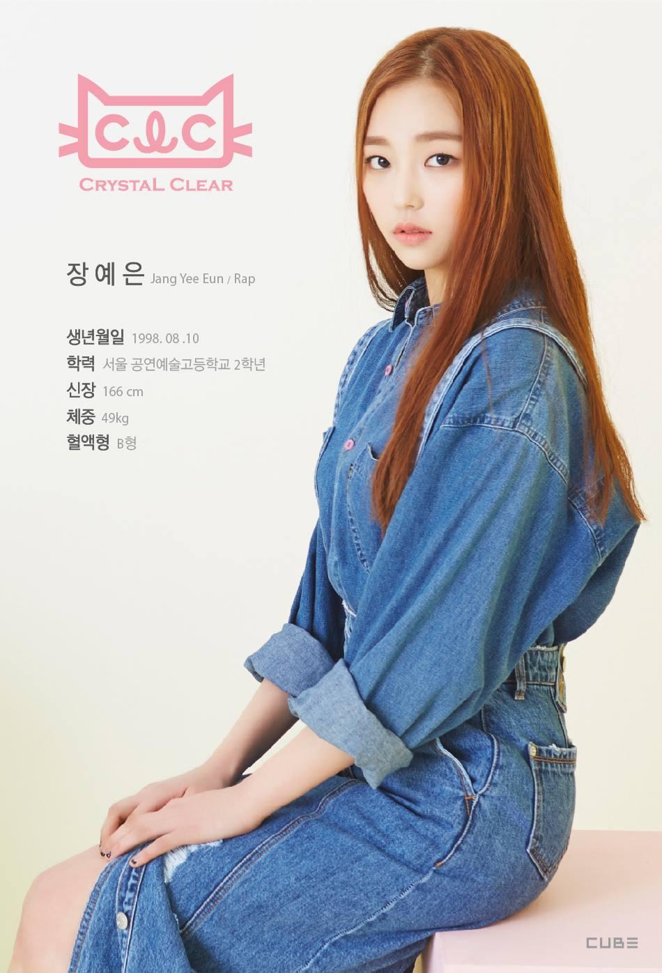 Cube Entertainment Clc Cube Entertainment Reveals