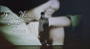 Eric Nam mV teaser