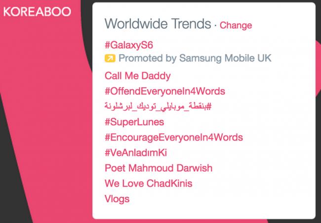 EXO Twitter Trends
