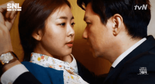 "SNL Korea ""50 Shades of Grey"" Parody"