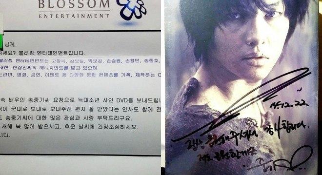 Song Joong Ki Letter
