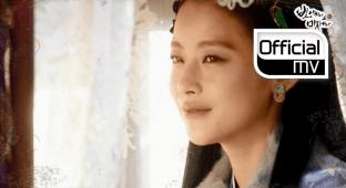 Song Ji Eun MV OST