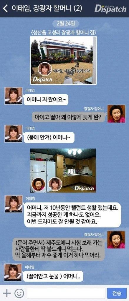 Yewon Lee Tae Im 1