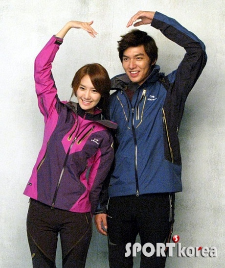 yoona dating lee min ho suzy
