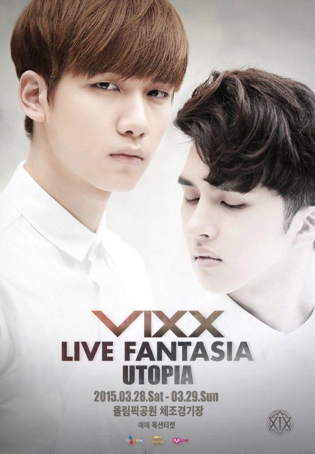 VIXX Hyuk