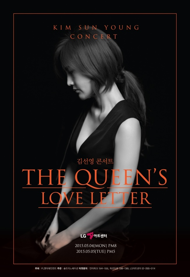 Kim Sun Young Actress Kim Sun Young