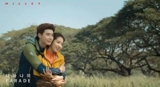 Millet CF Lee Jong Suk Park Shin Hye