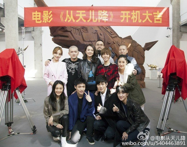 Lay with Oh My God