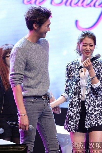 Park Shin Hye, Kim Young Kwang