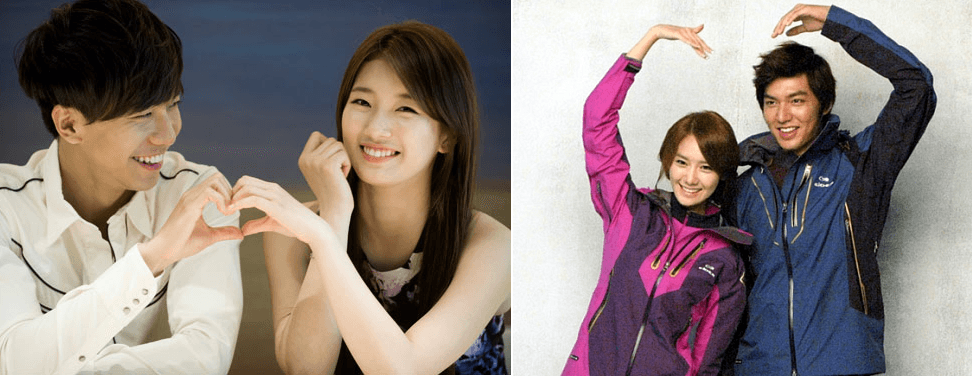 yoona and lee min ho dating 2016