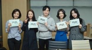 tvN Ex-Girlfriend Club