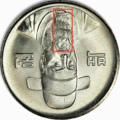 100won coin