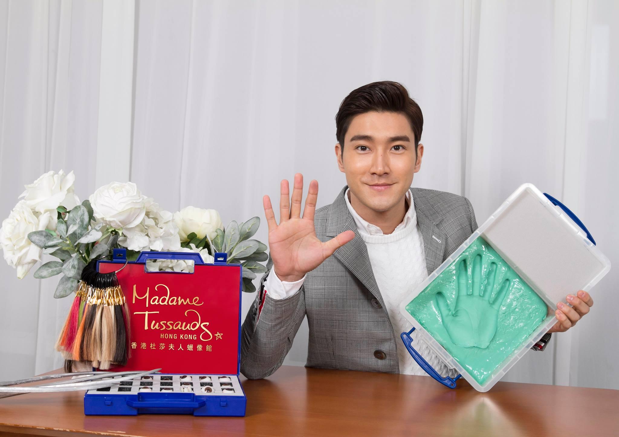 Madam Tussauds Siwon 20150422