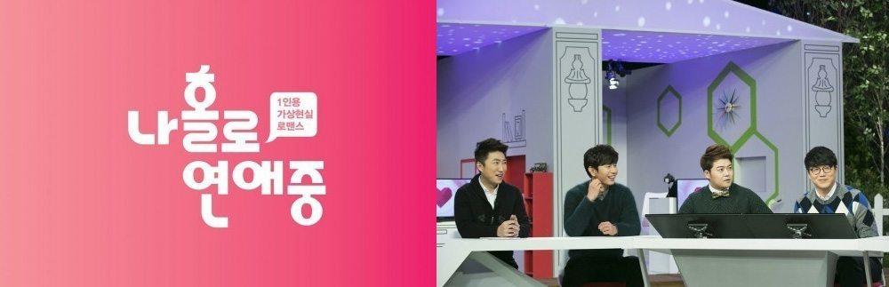 Chanyeol dating alone bts suga 3
