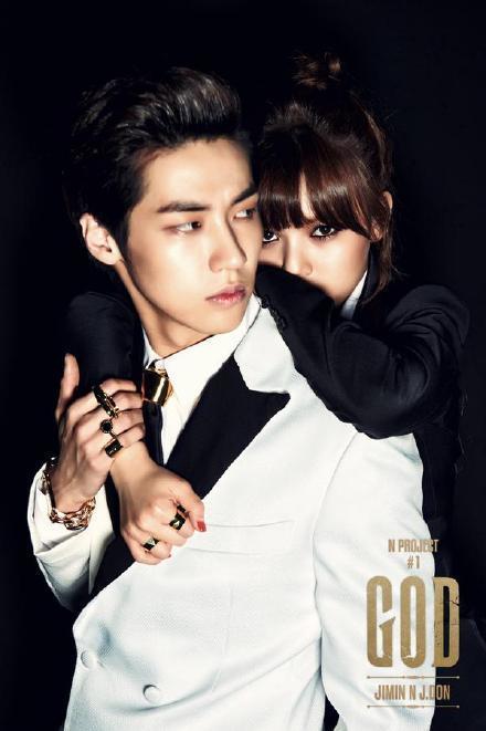 jimin_seunghyub1