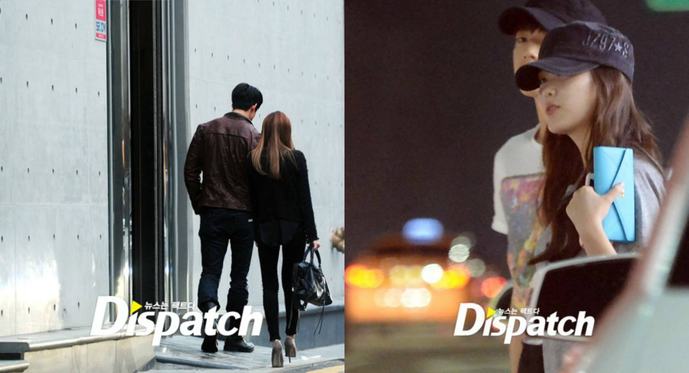 dispatch kpop dating 2015