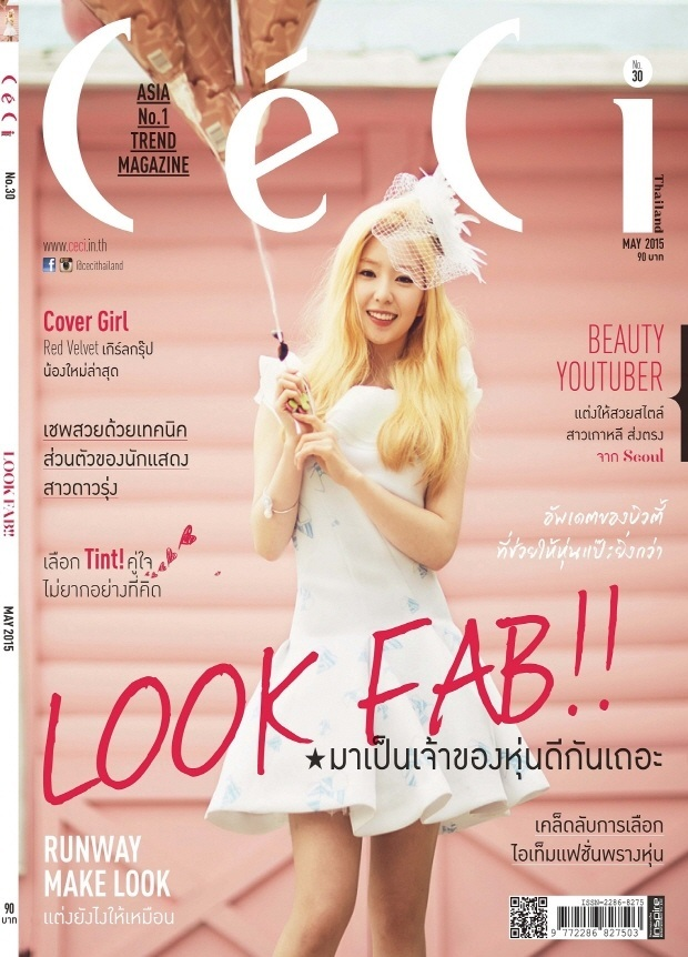 Red Velvet CeCi Thailand May 2015