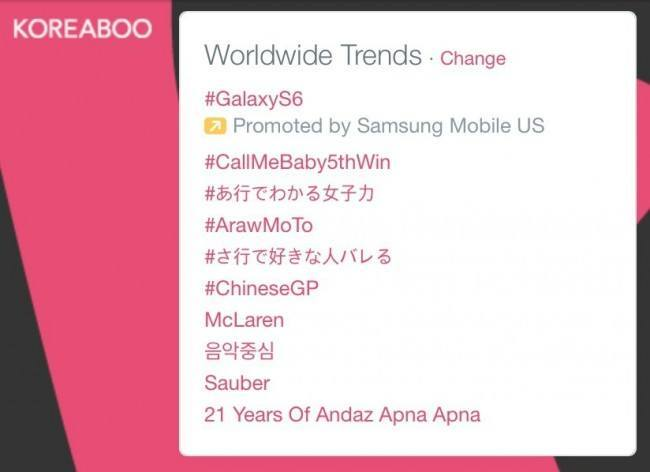 EXO Music Core 5th Win trend