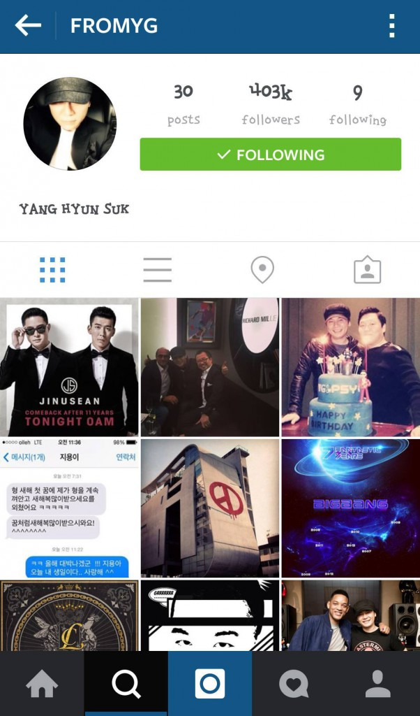 Newly updated screen shot of YG's current Instagram following list