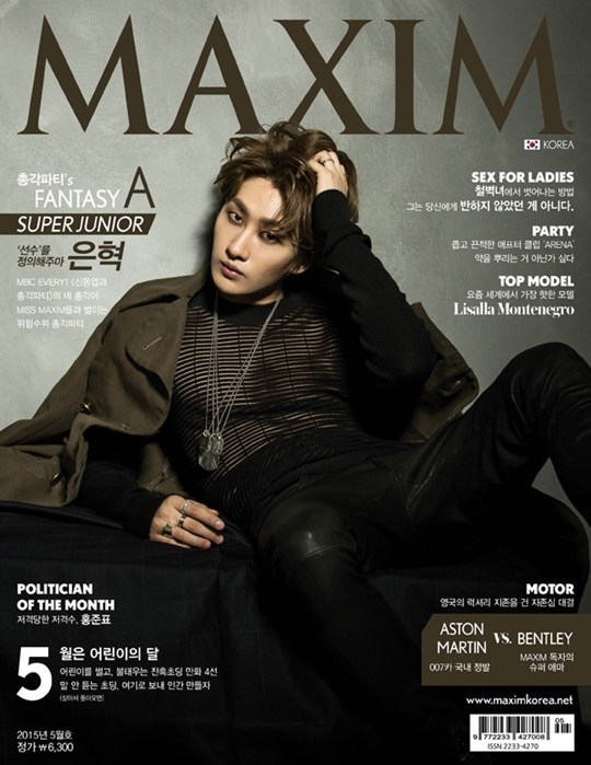 Super Junior Eunhyuk MAXIM Korea May 2015