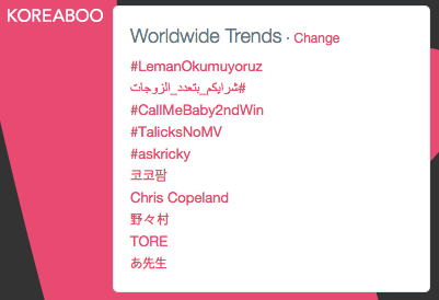 call me baby 2nd win twitter trend