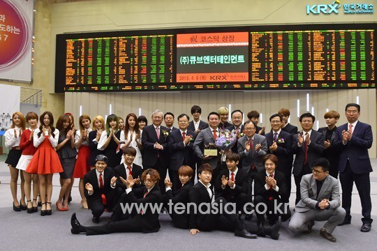 Cube Entertainment on KOSDAQ