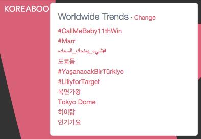 exo japan trending